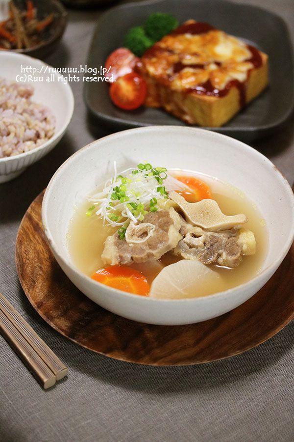 【レシピ】牛テールの下処理とテールスープ。~お塾問題~ : るぅのおいしいうちごはん