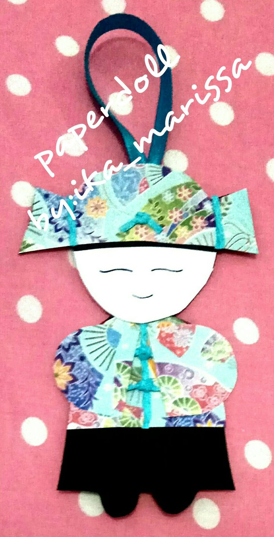 Paperdoll/papercraft/boy