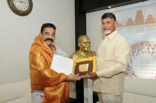 Kamal Haasan met Andhra Pradesh CM Chandrababu Naidu | writeanbhu