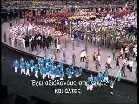 OLYMPIC GAMES - ATHENS 2004 - OPENING CEREMONY! - YouTube