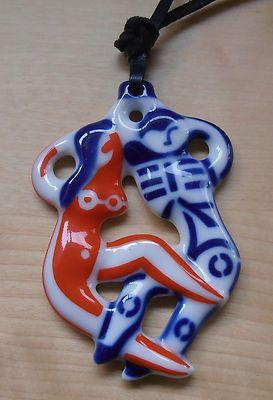 Sargadelos Porcelain Charm Necklace - for those who seek Love