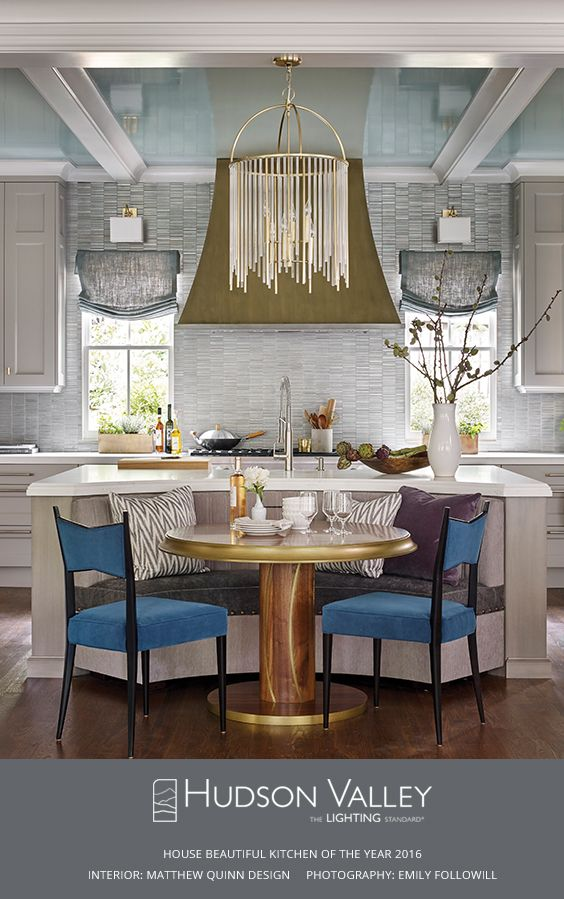 Lewis chandelier and Leyden sconce in stunning House Beautiful Kitchen of the Year 2016, designed by Matthew Quinn.