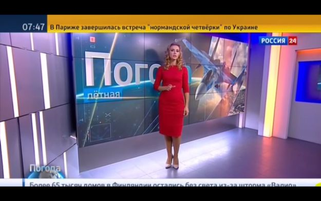 A Russian TV Channel Is Broadcasting Weather Forecasts For Syrian Air Raids