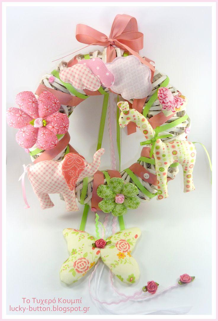 Decorative wreath,  Διακοσμητικό στεφάνι με υφασμάτινο ελεφαντάκι, καμηλοπάρδαλη, πεταλούδα, λουλούδι, συννεφάκια, καρδούλα. Παιδικό δωμάτιο