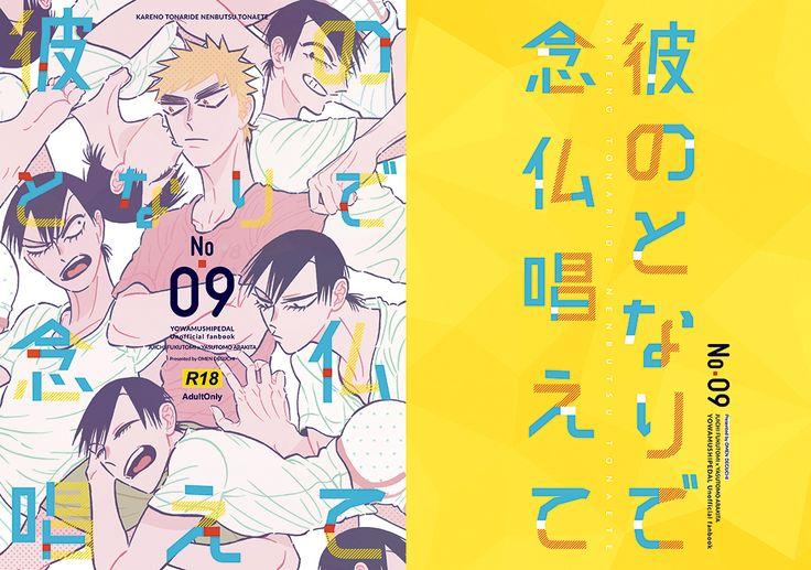 ※追記【全ケイ10】新刊サンプル [7]