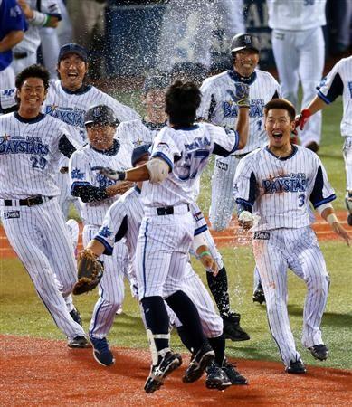 Yokohama DeNA BayStars #baystars