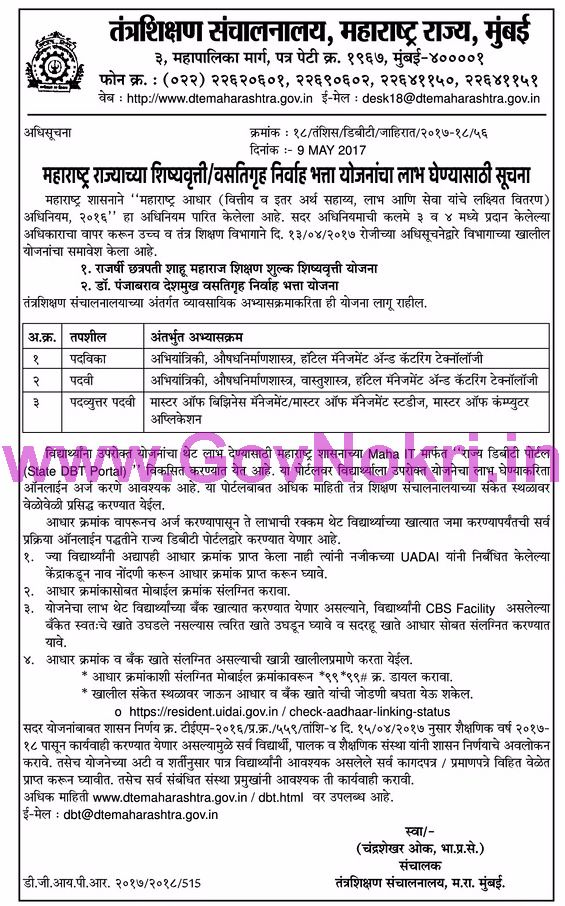 Therefore if I get admission upcoming calendar year in open class am i able to get EBC concession?  #wwww.scholarship.gov.in #samaj-kalyan-vibhag-scholarship-form-up #www.mahascholarship.com #mahaeschol-maha-gov #escholarship-gov-login-student #sc-scholarship-login #obc-scholarship-online-form #www-mahaeschol #e-scholarship-2016-17 #registration-application-form