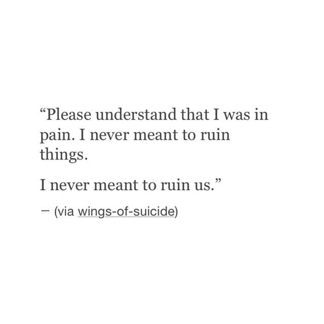 Sad Quotes About Love: Best 25+ Emotional Pain Quotes Ideas On Pinterest