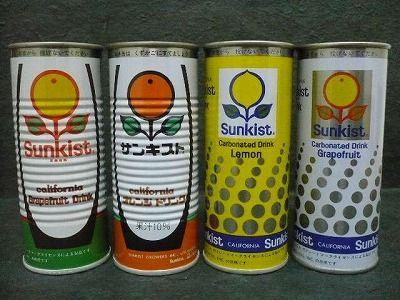サンキスト 缶ジュース