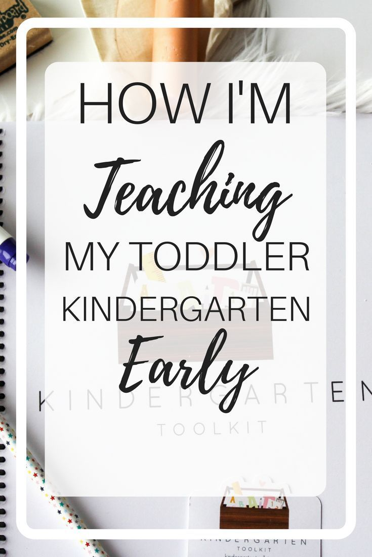 The difficult part for me, venturing into the home school idea, was how to know what to teach. If I miss something, and he's behind, it's completely my fault. Here:s the kindergarten curriculum I'm using to teach everything to my toddler early!