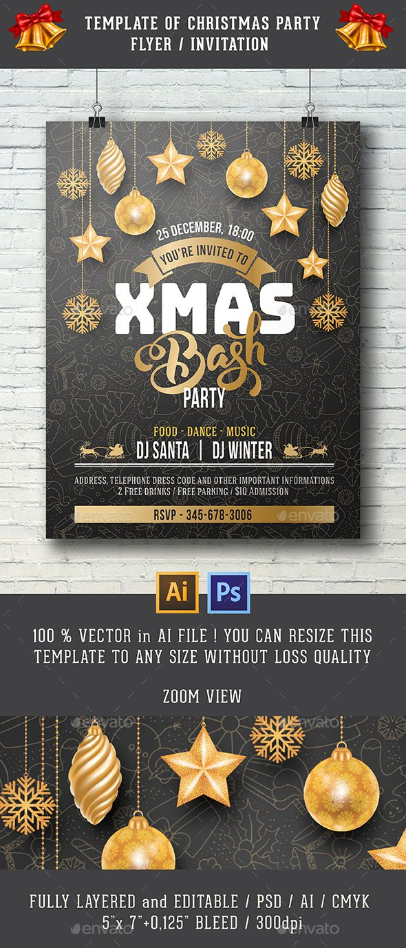 Template For Christmas Party Invitation — Photoshop PSD #poster #luxury • Available here → https://graphicriver.net/item/template-for-christmas-party-invitation/18830136?ref=pxcr
