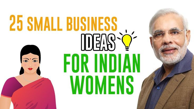 25 Best Small Business Ideas for Womens in INDIA - WATCH VIDEO here -> http://makeextramoneyonline.org/25-best-small-business-ideas-for-womens-in-india/ -    work at home job tips  Best Small Business Ideas for Womens in INDIA. Profitable & Top 25 New Small Business Ideas for Indian Womens. — Must Checkout – 15 Best Small Business Ideas for Entrepreneurs –  Problem Solving Skills To Start a Small Business –...