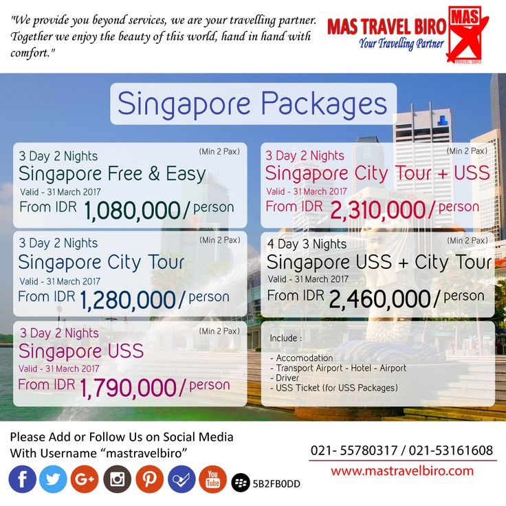Mulai Dari Rp 1.080.000 suah bisa berkeliling singapore lho , Yuk travelling kesana ;) #mastravelbiro #pakettourmurah #tourmurah #singapore