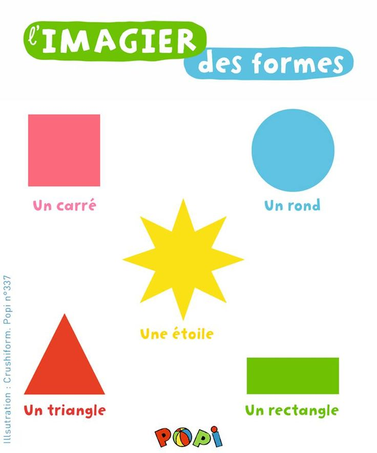 237 best IMAGIERS images on Pinterest | Teaching french, French ...