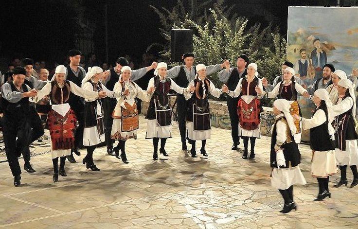 Μαθήματα παραδοσιακών χορών την Μαγούλα. Το Τμήμα Πολιτισμού Ν.Π.Δ.Δ. Π.Α.Κ.Π.Π.Α. του Δήμου Ελευσίνας σας ανακοινώνει ότι θα λειτουργήσουν μαθήματα ...