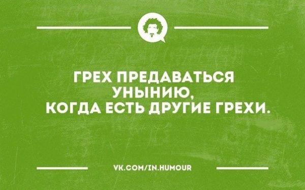 http://www.adme.ru/svoboda-narodnoe-tvorchestvo/pyatnichnye-atkrytki-777110/