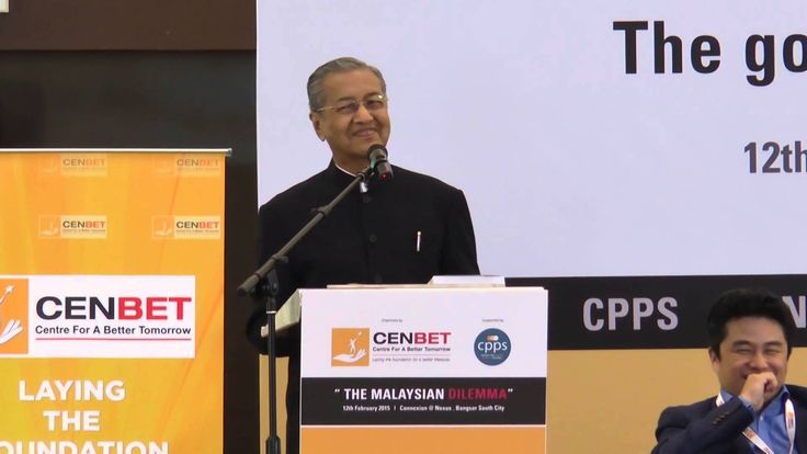 """The Malaysian Dilemma"" - Talk and Dialogue with Tun Dr Mahathir Mohamad..."