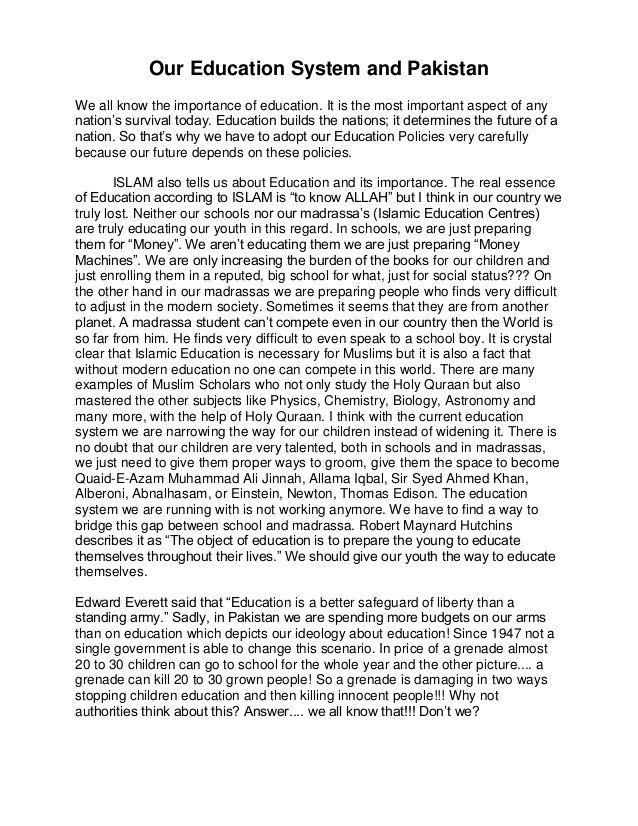Best Essay On Education Erha Yasamayolver Com Good And Literacy Present System
