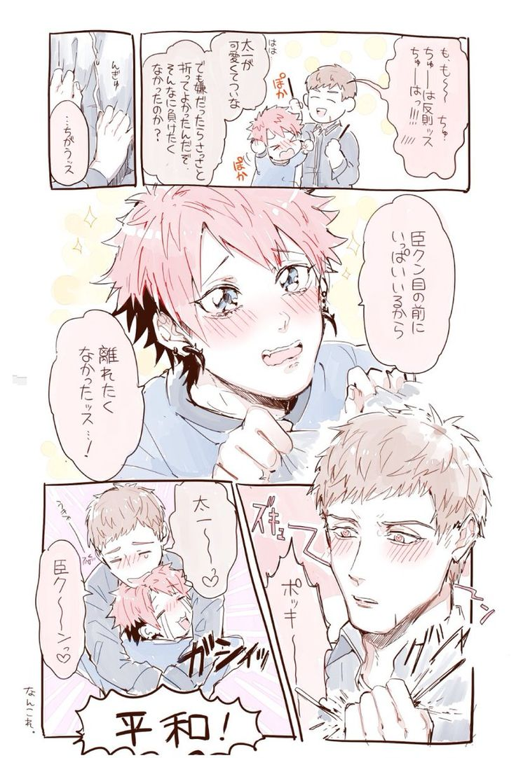 a3 bl エロ 漫画