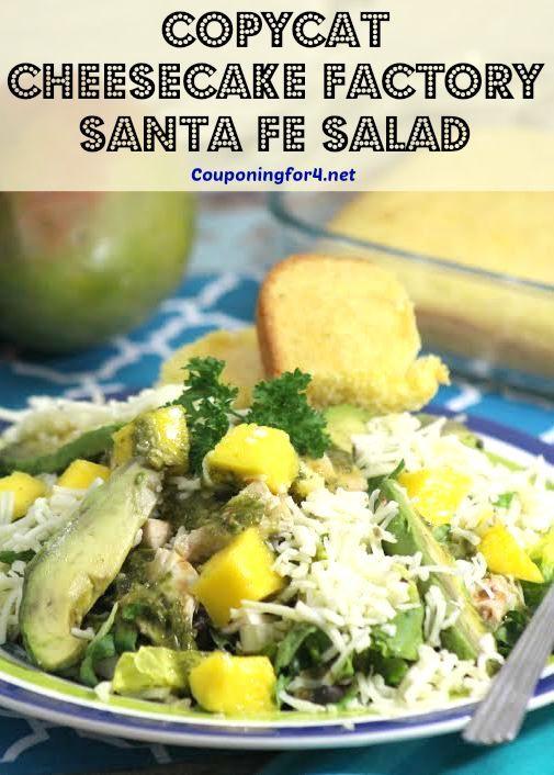 Copycat Cheesecake Factory Santa Fe Salad Recipe - a tasty gluten free lunch or dinner!