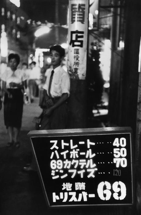 Tokyo night, 1958 by Marc Riboud