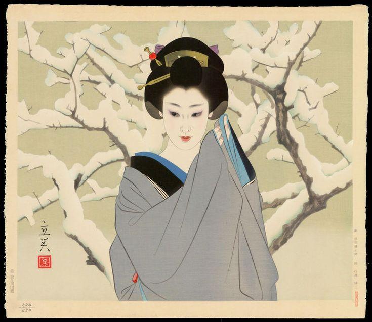Consider, Genuine woodprint painting of geishas phrase