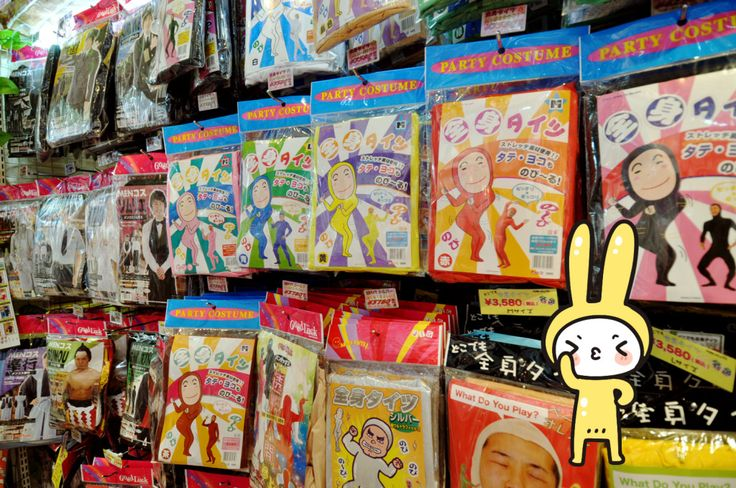 Character Kigurumi, Maid and Cosplay Costumes and Everything Ota-cute in Don Quijote (Akihabara, Tokyo)