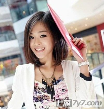 Asian Women Hair Styles   Korean Fashion Online