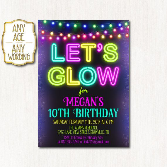 10th birthday invitation Neon birthday party NEON by CoolStudio