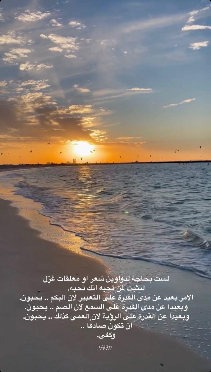 الصدق مفتاح In 2021 Celestial Outdoor Sunset