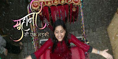 http://desiserialz.com/suhani-si-ek-ladki-15th-december-2015-watch-online-episode/