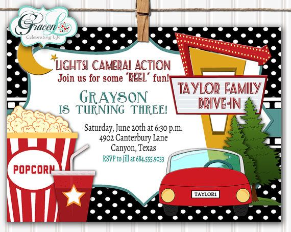Drive-in Movie Invitation Outdoor Movie Party by GracenLDesigns