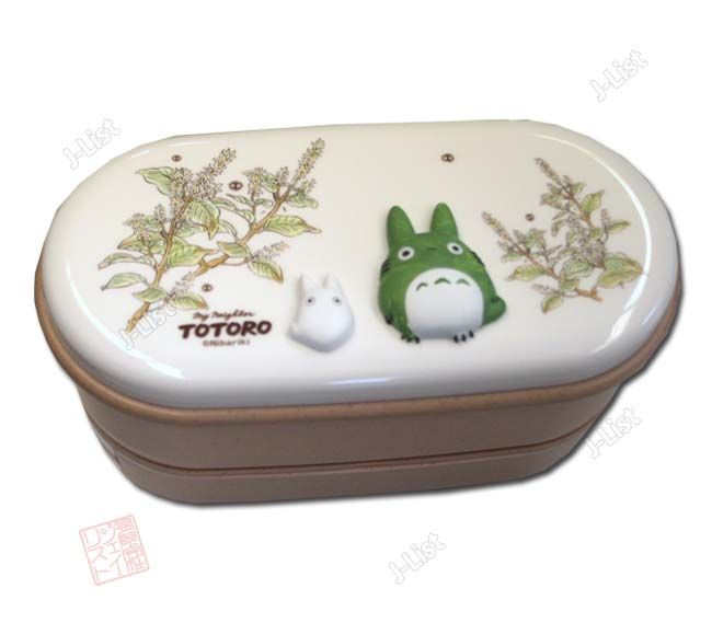 64 best images about bento boxes on pinterest aliens bento and toy story. Black Bedroom Furniture Sets. Home Design Ideas