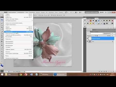 Как быстро сделать красивый шифт в фотошопе - YouTube