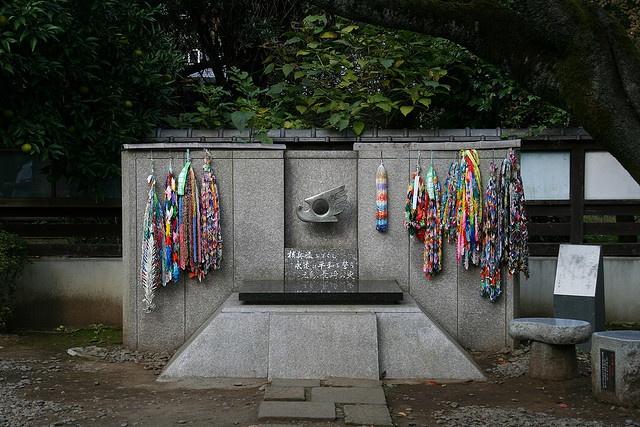 Hiroshima Flame