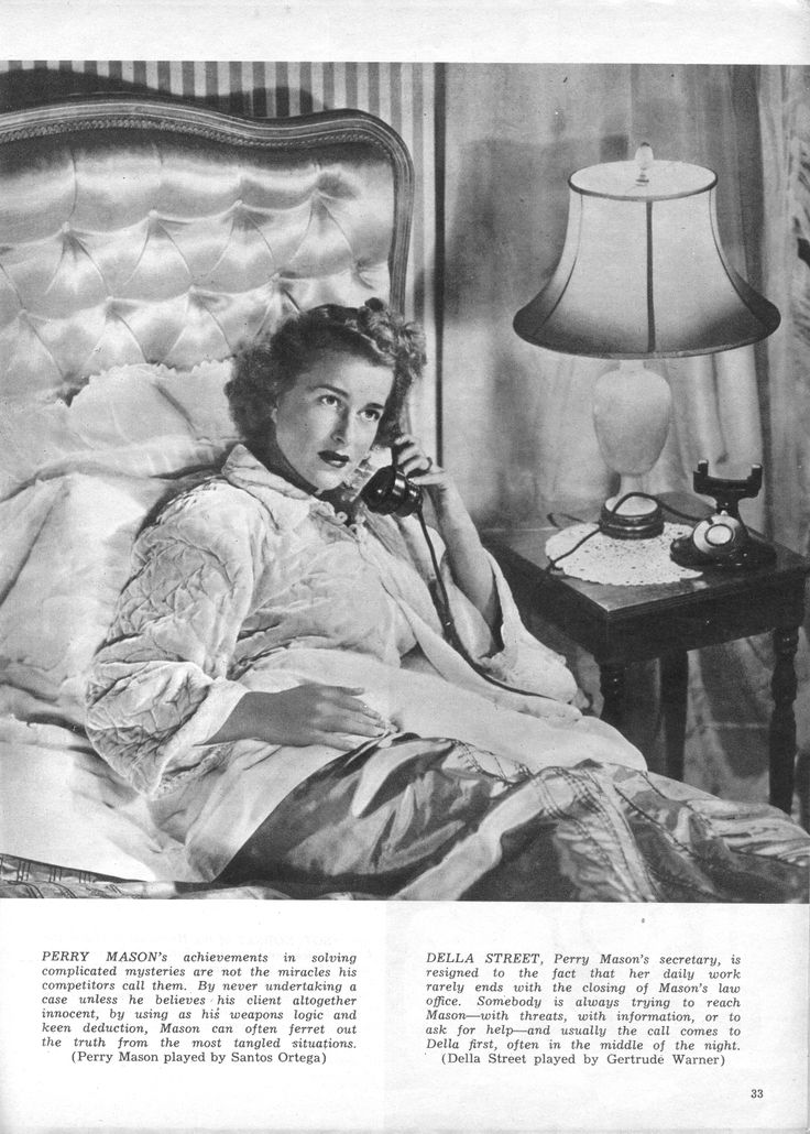 Perry Mason Radio Show.  Gertrude Warner as Della Street.  From Radio Romances, November 1945.  From the Jim Davidson Collection.