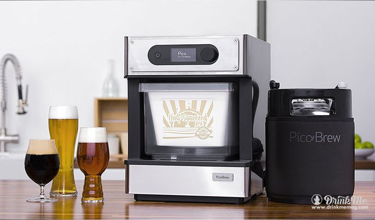 Win An $800 PicoBrew!