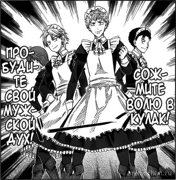Воистину! (http://animekomori.com)