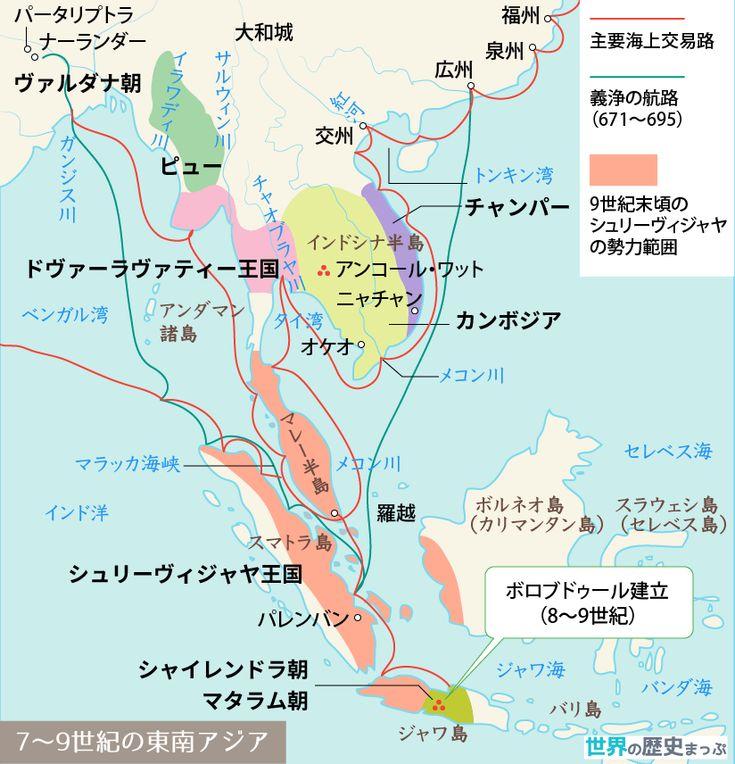 真臘 - 世界の歴史まっぷ しんろう(カンボジア)は、6世紀〜15世紀にメコン川中流域おこったクメール人の国家。8世紀に南北分裂、12世紀クメール朝(アンコール朝)が全盛期をむかえヒンドゥー教寺院アンコール・ワット、都城アンコール・トムを造営した。