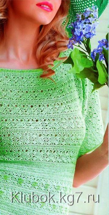 Салатовое платье - крючок!