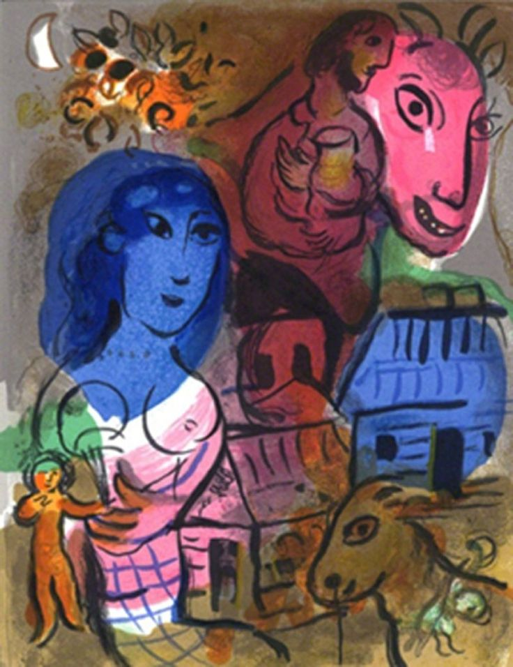 Marc Chagall, XXeme Century, Hommage a Marc Chagall, 1969, michael lisi…