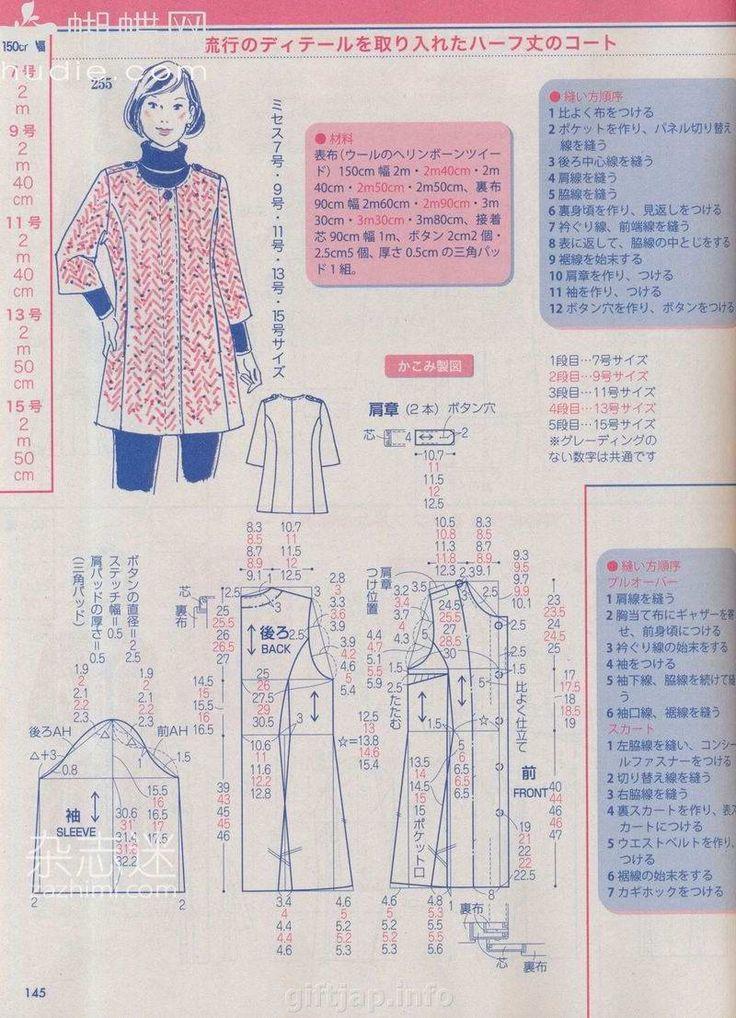 giftjap.info - Интернет-магазин | Japanese book and magazine handicrafts - Lady Boutique № 11 (November 2012)