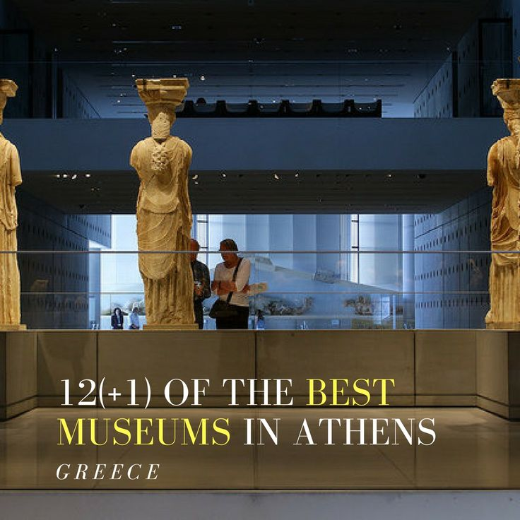 The Greek capital is brimming with museums of all kinds, and spending some time exploring them is one of the best things to do in Athens. Whatever your cup of tea, we're sure that you'll find something interesting on our list of must see museums in Athens. Read more here: