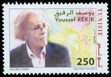 Subject  Tunisian Famous Figures : Youssef Rekik  Number  1946  Size  41 x 28 mm  Issue Date  27/12/2013  Number issued  500 000  Serie  Ordinary  Printing process  offset  Value  250 millimes  Drawing  Héla Ben Cheikh