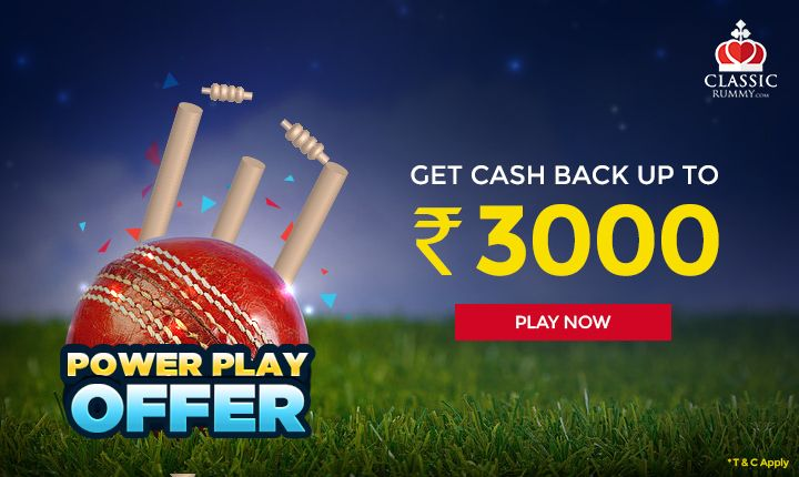 Classic Rummy celebrates India's T20 matches. Just deposit during the match hours when India plays this month & grab extra Instant Cash Back up to Rs.3000. Play Now!  Know more about the offer @ https://goo.gl/o51z3T  Next match is on Saturday 19th March, 2016  ‪#‎rummy‬ ‪#‎classicrummy‬ ‪#‎cricket‬ ‪#‎T20‬ ‪#‎Indianteam‬ ‪#‎India‬ ‪#‎Indianrummy‬ ‪#‎cardgames‬ ‪#‎cashback‬ ‪#‎asiacup‬