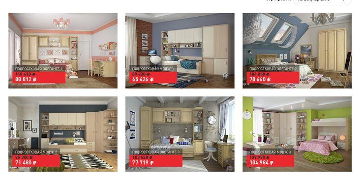 Встречайте новые скидки на мебель Ангстрем!  На заказы в интернет-магазине angstrem-mebel.ru в ВЫХОДНЫЕ - скидка 5%! http://angstrem.berikod.ru/coupon/42654/  Осення распродажа мебели Ангстрем СКИДКИ ДО 50%! - http://angstrem.berikod.ru/coupon/42648/  #Промокод #Ангстрем #мебель #Berikod #скидка