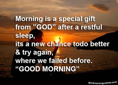 Good Morning God Quotes | Good Morning Quotes