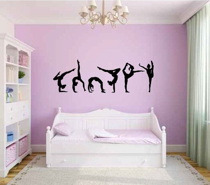 Gymnast Gymnastics Vinyl Wall Decal Sticker Graphic - Oakwood Decals - 1