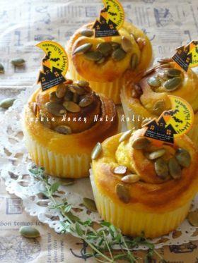 「【ハロウィン】パンプキンハニーナッツ。」ChococoHS   お菓子・パンのレシピや作り方【corecle*コレクル】