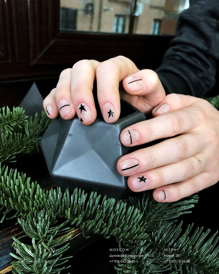 Simple geometric nail art 2018